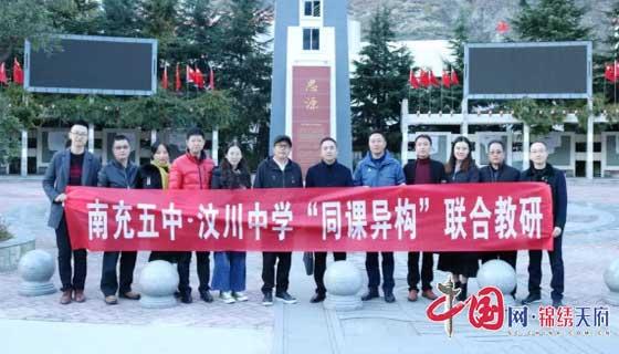 http://www.ncchanghong.com/nanchongjingji/17070.html
