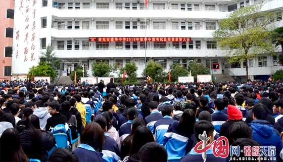 http://www.ncchanghong.com/qichexiaofei/17111.html
