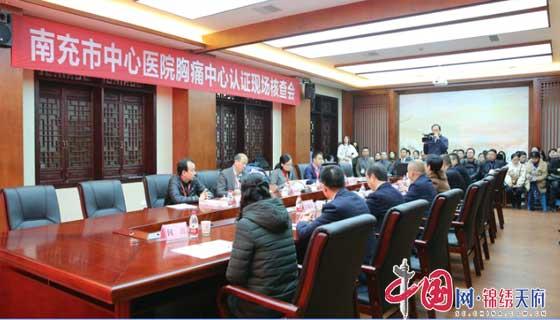 http://www.ncchanghong.com/nanchongjingji/17069.html