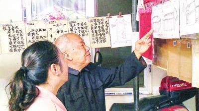 什邡:老党员家中办书画展不忘初心发挥余热