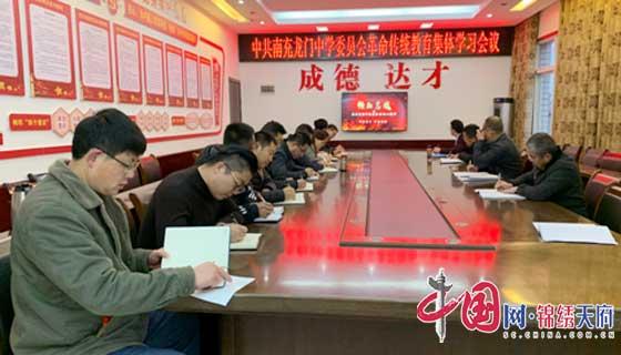 http://www.ncchanghong.com/tiyuhuodong/17175.html