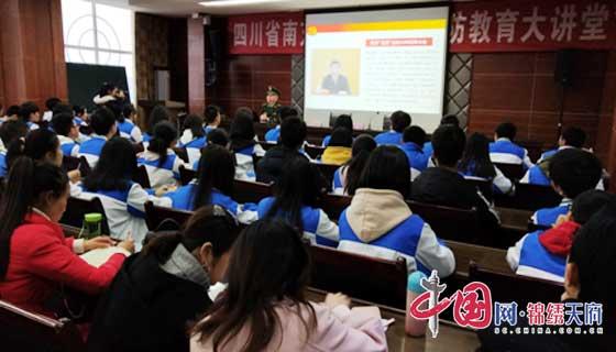 http://www.ncchanghong.com/dushuxuexi/17172.html