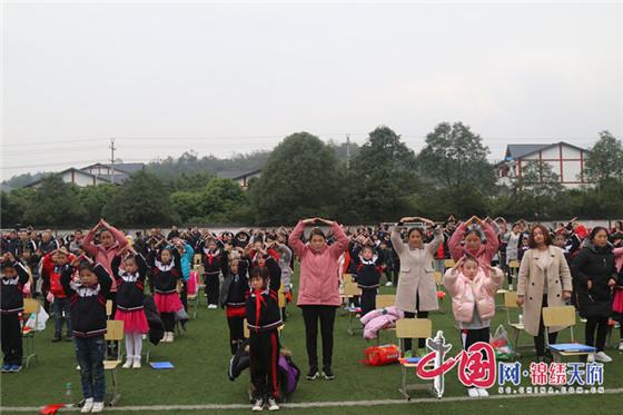 绵阳市晓坝镇学校开展庆祝建校十周年活动