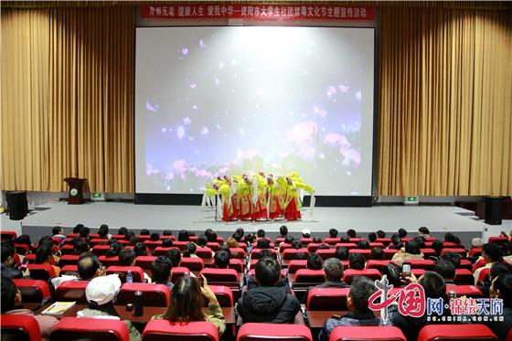 四川希望汽车职业学院助力资阳市禁毒主题宣传活动