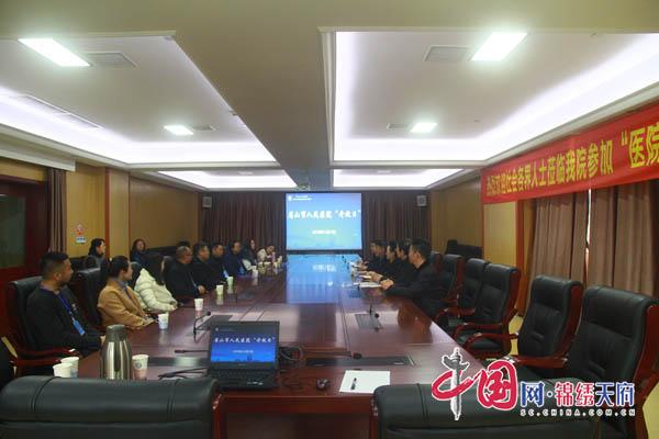 http://www.scgxky.com/sichuanjingji/85800.html