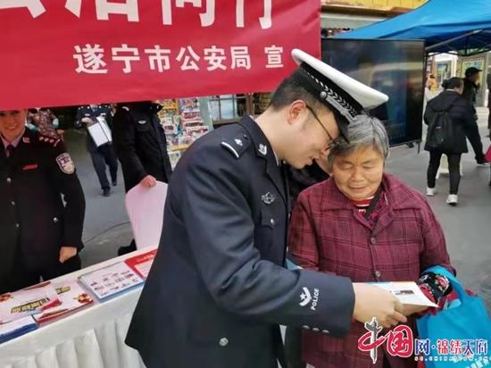 """遂宁交警积极开展""""12.4""""宪法宣传日活动"""