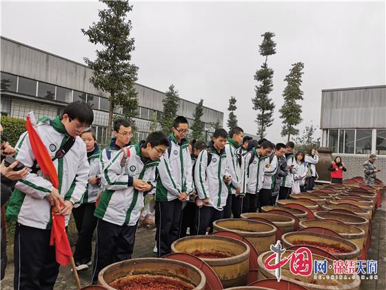 http://www.scgxky.com/sichuanfangchan/85815.html