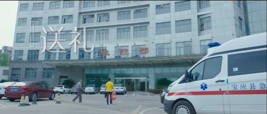 """清廉中国·微电影丨""""一分钱没花,事就办了"""""""