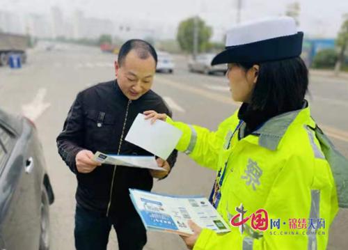 """遂宁交警开展""""迎文明城市复检""""交通秩序专项整治"""